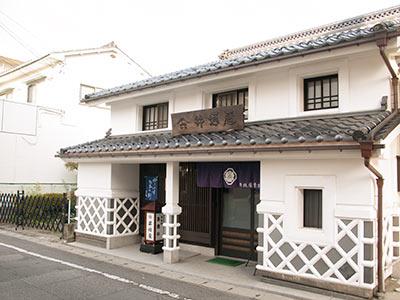 井垣屋染物店外観